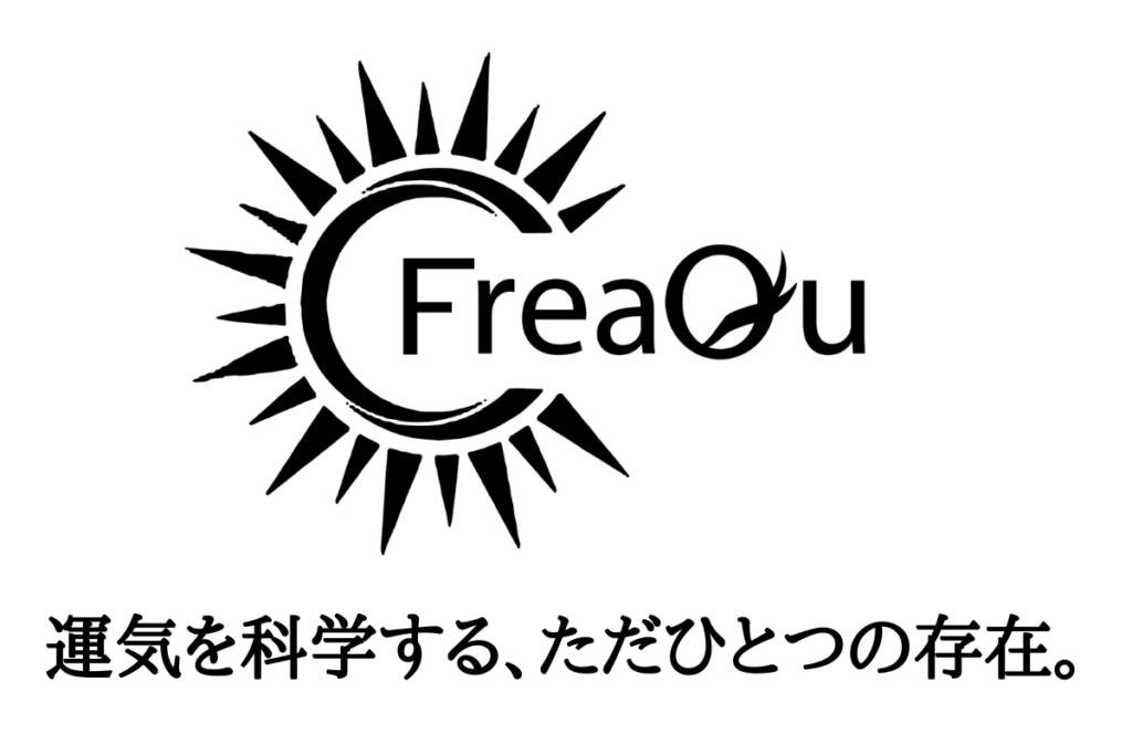 FreaQu
