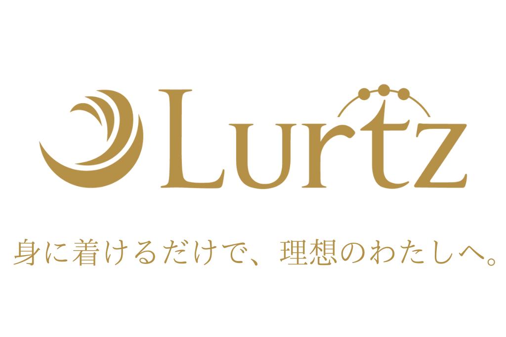 Lurtzロゴ